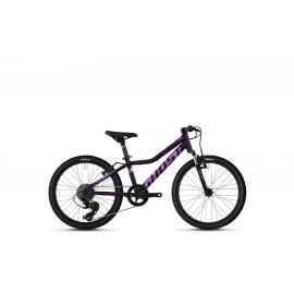 "Ghost Lanao Essential 20"" Purple/ White"